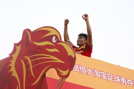 Chinese Super League Standings